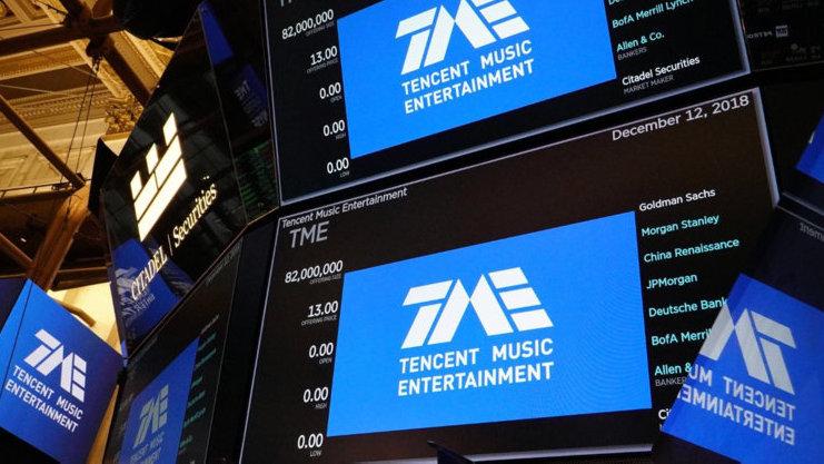 腾讯音乐娱乐集团「刷新」进行时