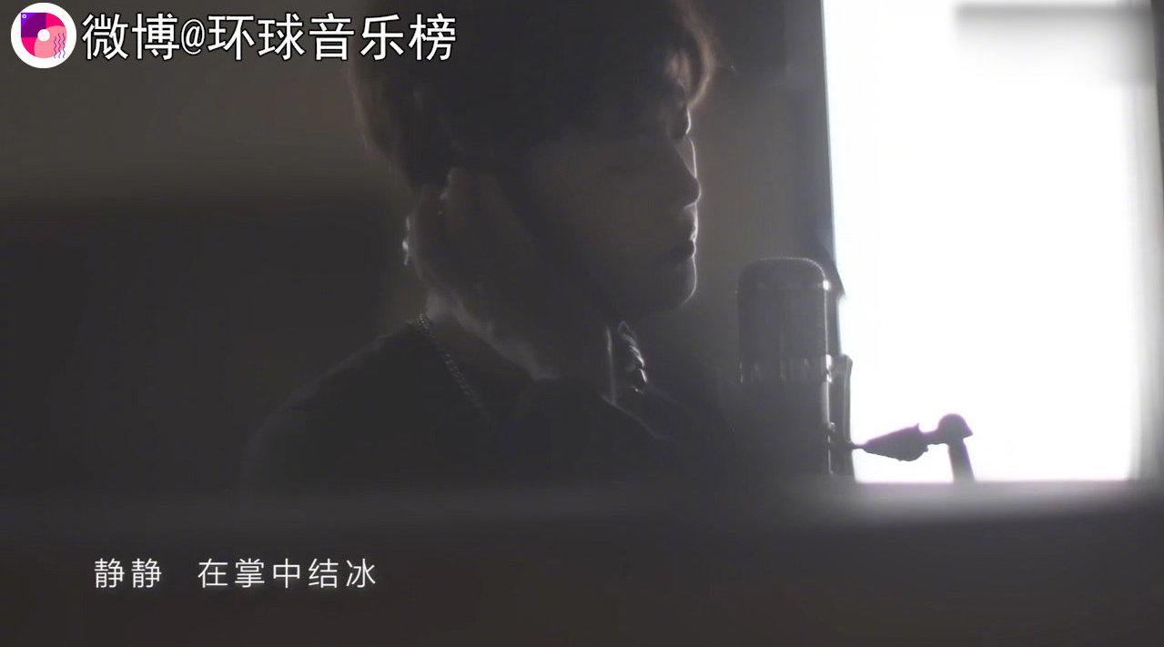 《雪落下的声音》- 陆虎/郁可唯/林俊杰/秦岚/费玉清/周深又到了听