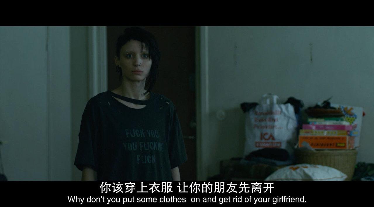 """《龙纹身的女孩》,改编自家喻户晓""""千禧年三部曲""""。悬疑烧脑"""