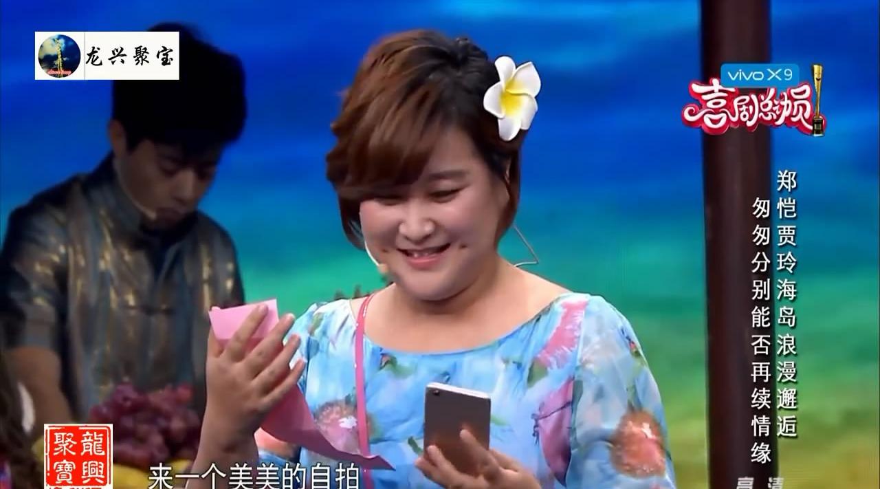 郑恺贾玲爆笑小品《海岛之恋》,包袱笑料满满
