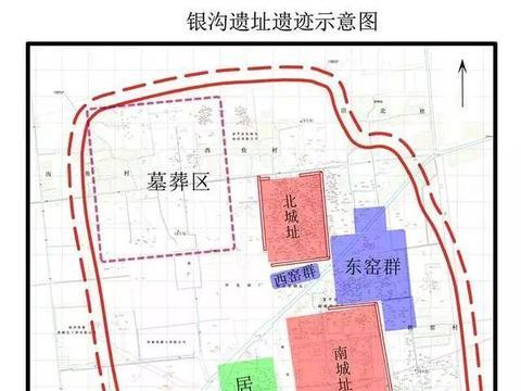 陕西考古院判断富平银沟遗址为唐宋县城遗址!此前曾讹传为鼎州窑