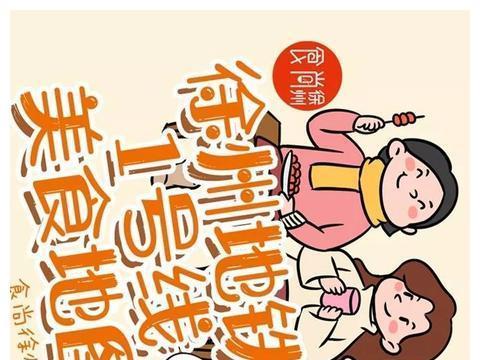 首发!《徐州地铁1号线美食地图之三》(黄山垄站到徐州东站站)