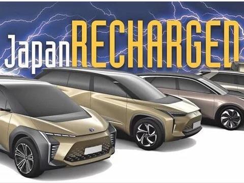 发布6款电动概念车 丰田电动车外观设计大革新