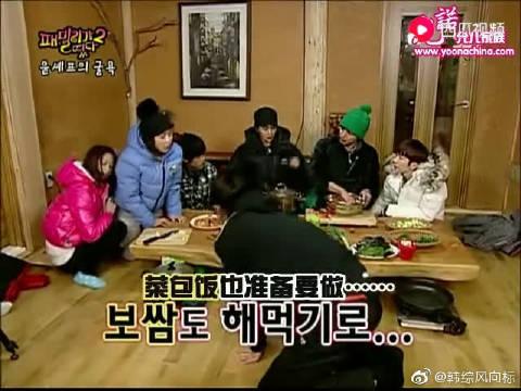 尹相铉做的料理不好吃,成员用歌声传达料理的味道