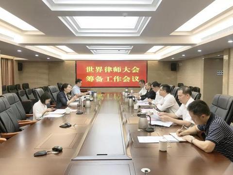 全国律协夏露副秘书长到我省指导世界律师大会筹备工作