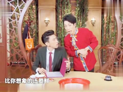 """""""洗脚盆""""火锅惊艳全场,张海宇一直恶搞蒋易,引得全场爆笑!"""
