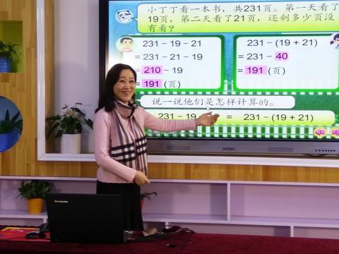 """名师如何让小学生上网课坐得住?""""没有学生的课堂""""在上海这样录制"""