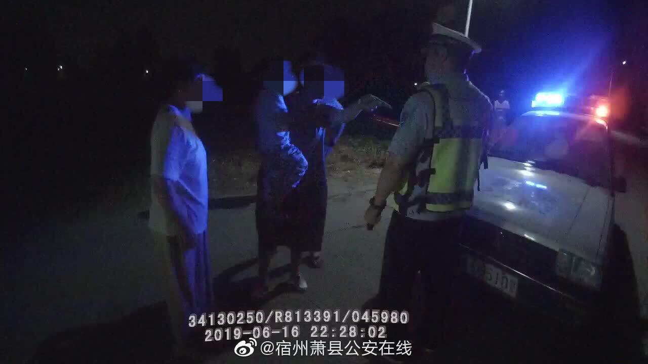 嚣张!一家人暴力阻挠交警执法 妨害公务三人被拘