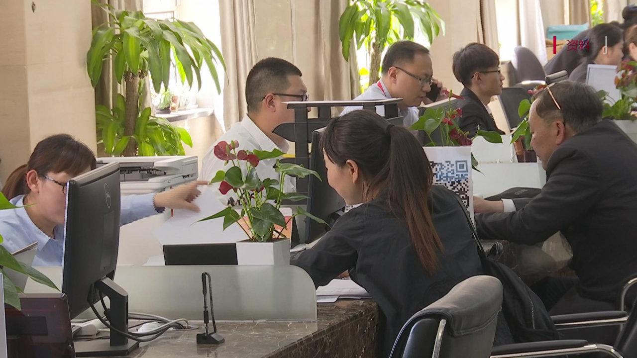 北京营商环境改革3.0来了! 一次推出204项改革!