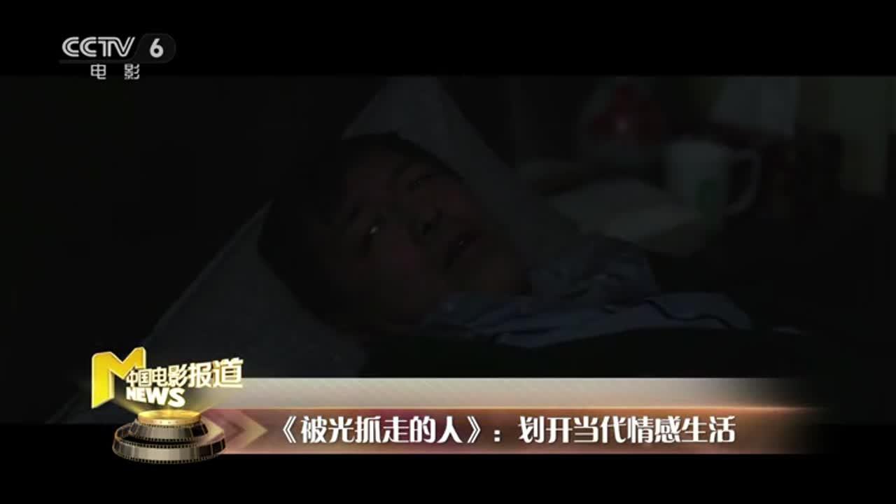 贺岁档大战第二轮:现实主义题材影片抢眼
