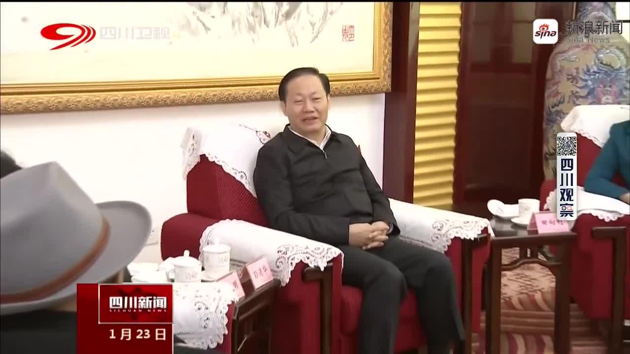 SCTV1 四川新闻        2020.01.23