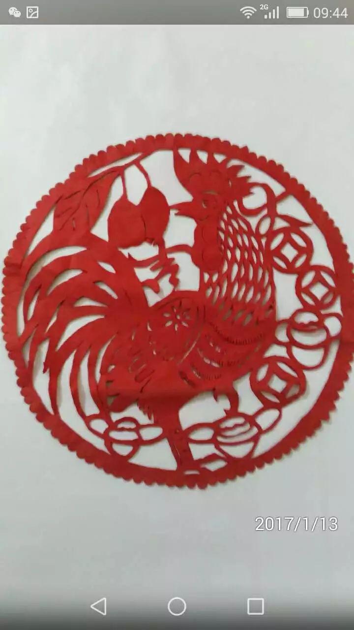 春节剪纸初一习俗