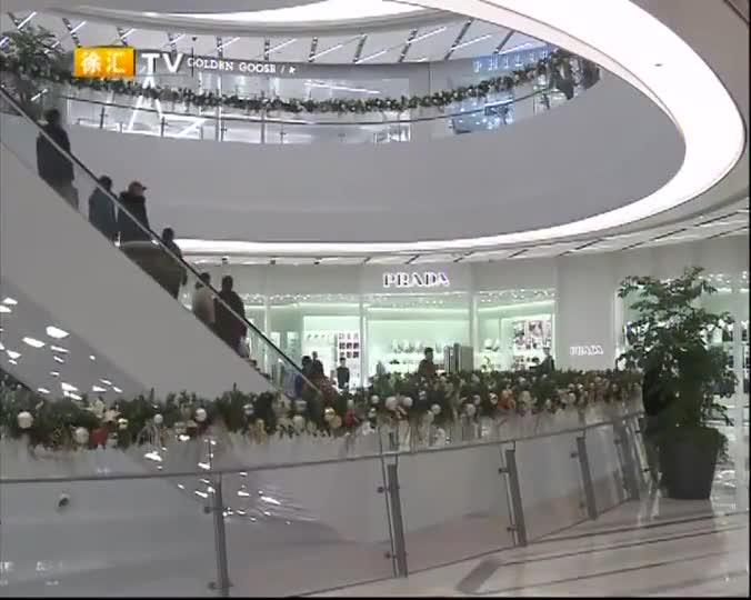 徐家汇中心一期开业 打造徐汇新地标
