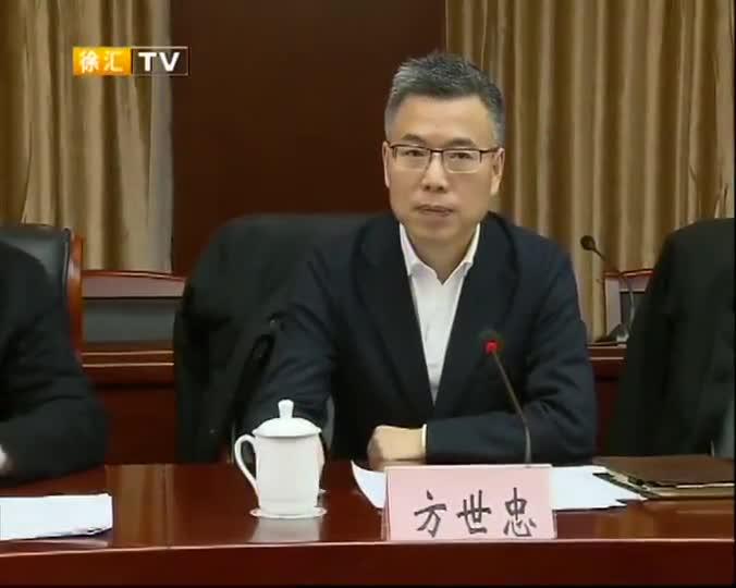 徐汇区召开援外干部人才新春慰问座谈会