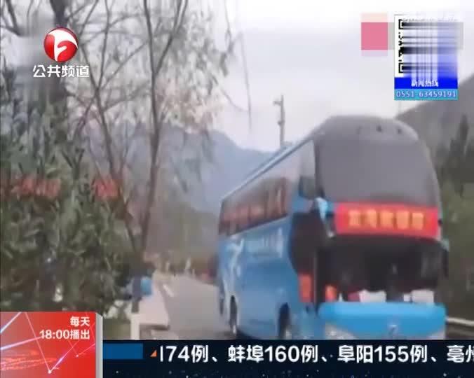 《新闻第一线》温州:8辆大客车赴皖  接197名员工返岗