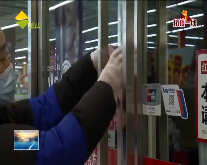 """山阳镇:特设""""复工专班""""服务商铺恢复经营"""
