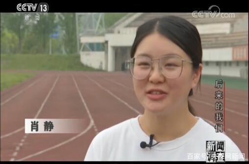 汶川大地震11年后,北川中学唯一全部幸存班级,他们还好吗?