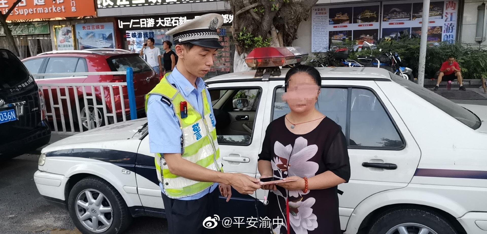 民警巡逻拾捡手机 及时归还失主获赞许