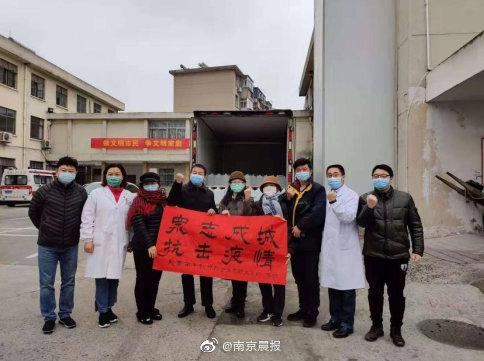 南京鼓楼区民主党派:并肩前行,同心抗疫