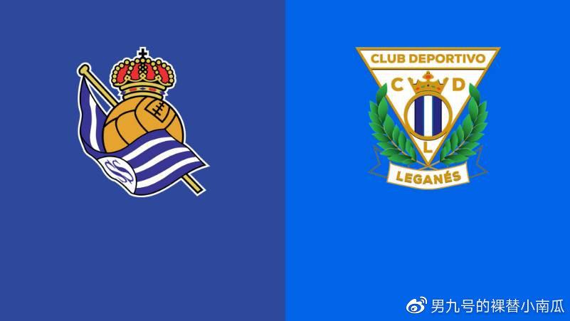 2019-20赛季西甲第12轮皇家社会vs莱加内斯;阿拉维斯vs巴拉多利德