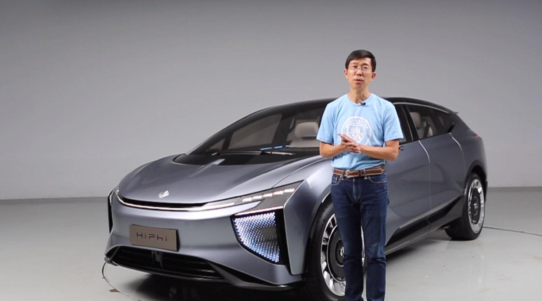 高合HiPhi 1,可能是有史以来最高端的中国智造
