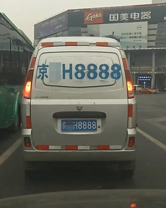 北京偶遇一辆面包车,车牌4连号,网友:给辆宝马都不换!