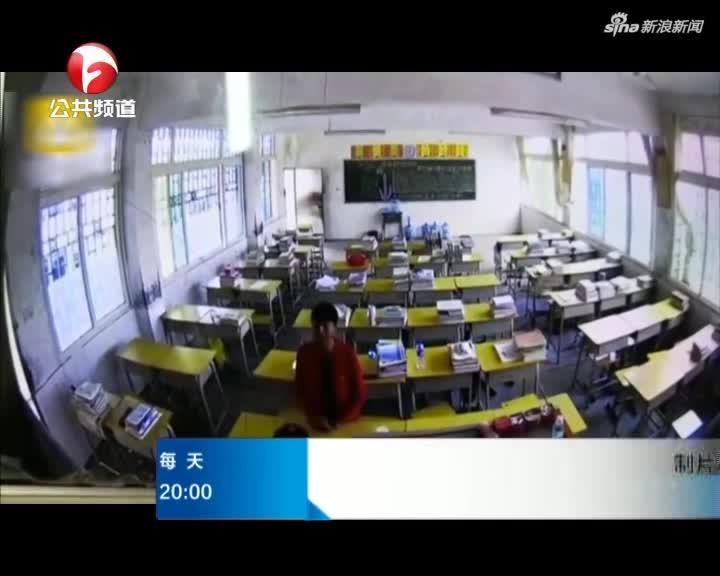 《夜线60分》衡阳:女老师教室遭袭击  施暴男子投案——认错人了