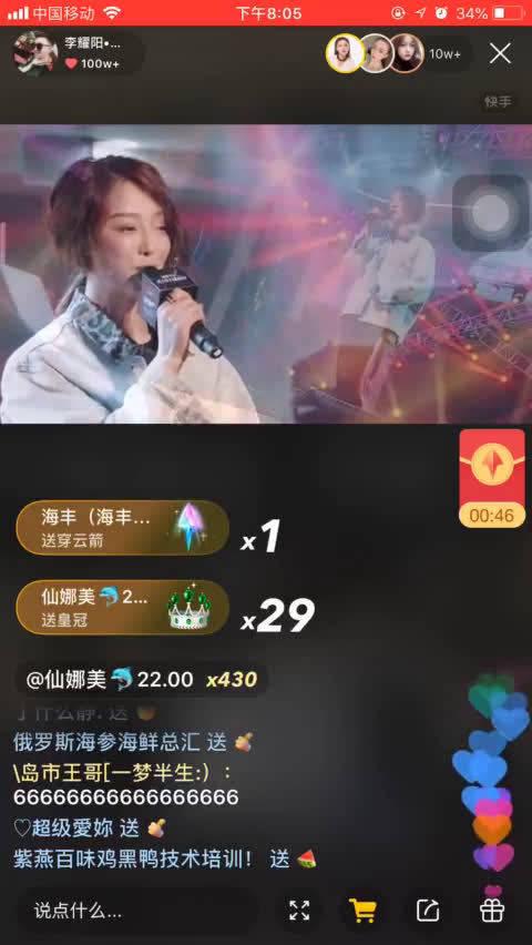 李耀阳粉丝见面会现场,娜美献唱演唱《一梦半生》!