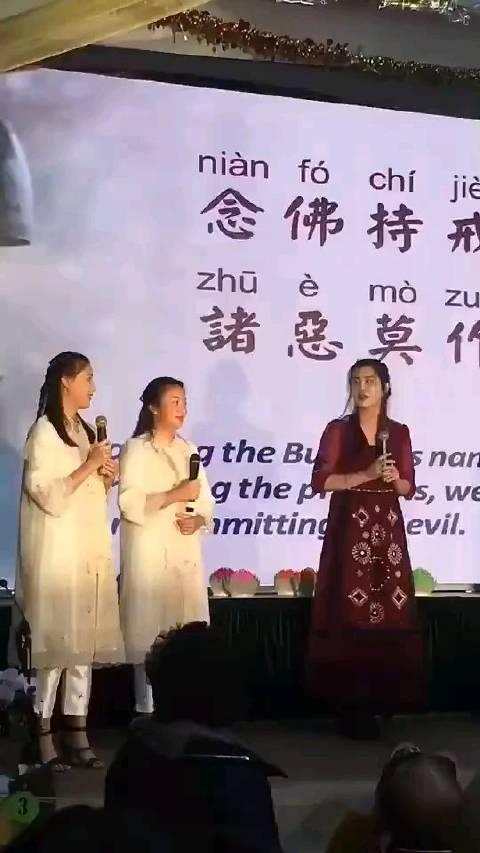 王祖贤近况,为温哥华灵岩山寺扩建组织募捐,上台诵唱经文~
