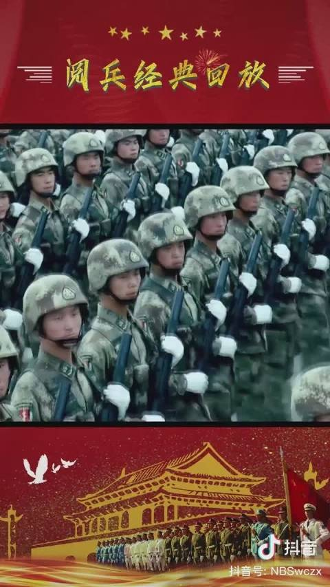 经典的中国人民解放军阅兵画面,百看不厌,一种力量,赞给中国军人