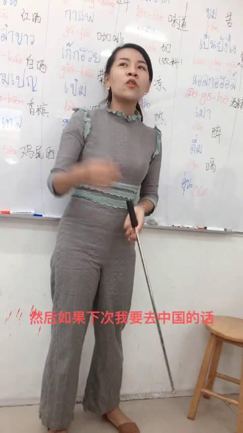 老师:这几个中国学生有点皮