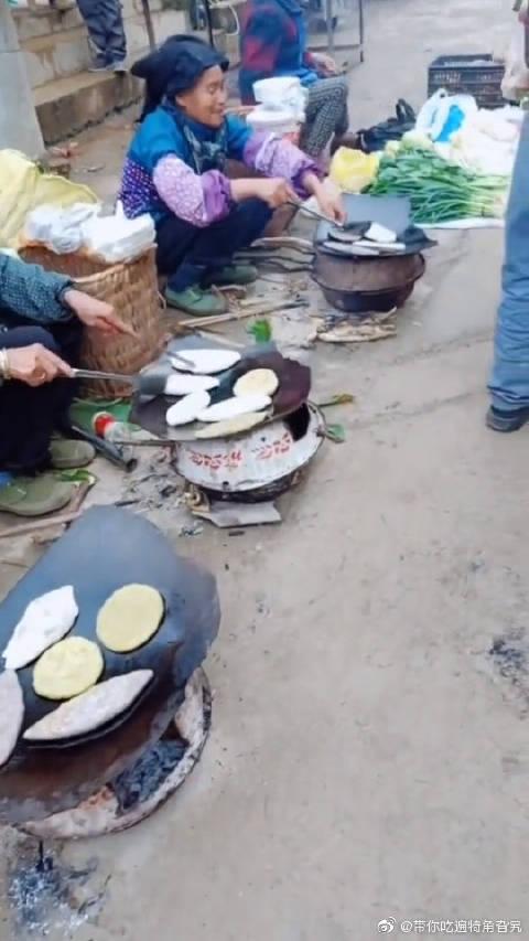 有个破锅片就能做出糯米粑粑,老少都能做