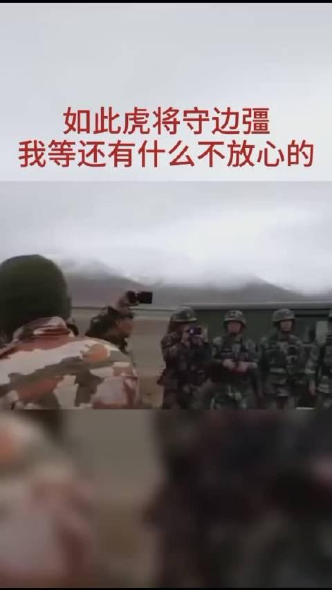 敌军有意冒犯,驻守中印边境的中国军队