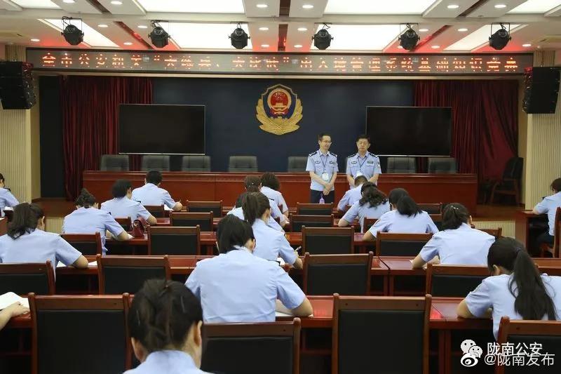"""陇南市公安局日前组织开展为期两天的全市公安出入境管理系统""""大练兵"""