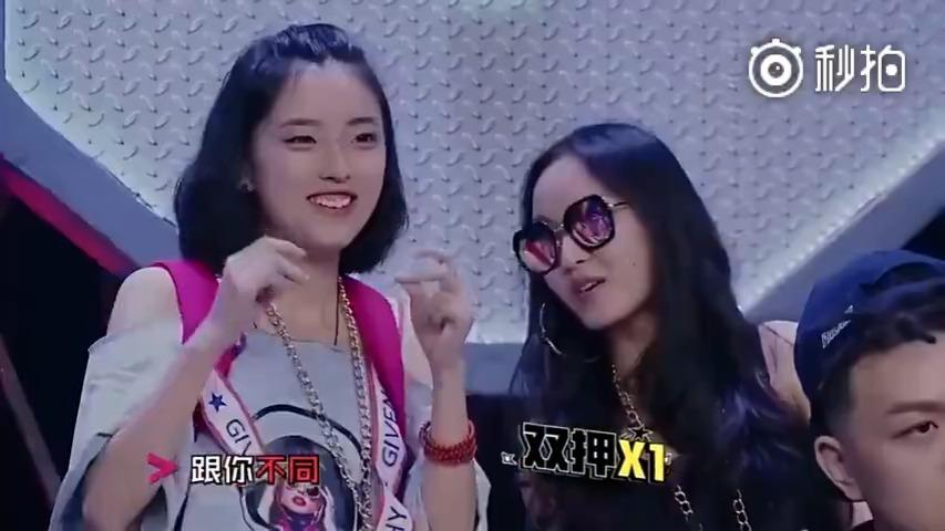 17年《中国有嘻哈》60s淘汰赛精彩歌曲GAI JONY-J 鬼卞 黄旭 徐真真