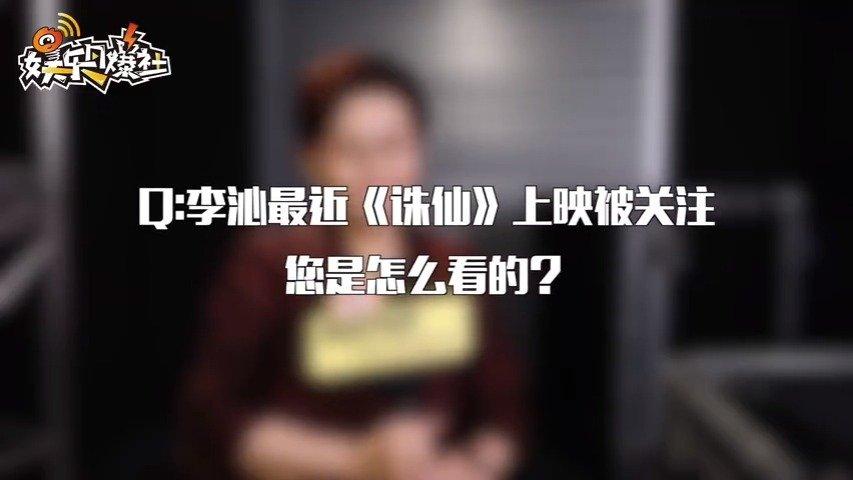 《演员请就位》播出,新浪娱乐日前对话导演团之一的李少红