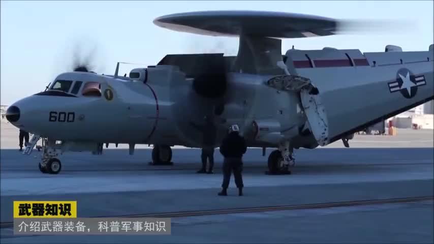 """E-2""""鹰眼""""预警机的圆形雷达可监控560公里各方向空域"""