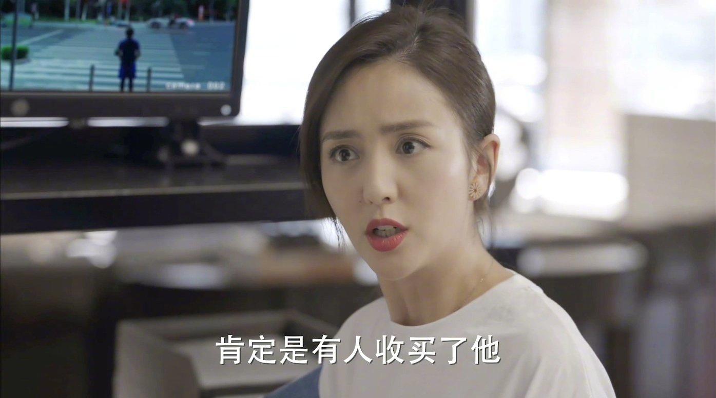 作为剧中为数不多在工作的人,江达琳找到了关键性证据。