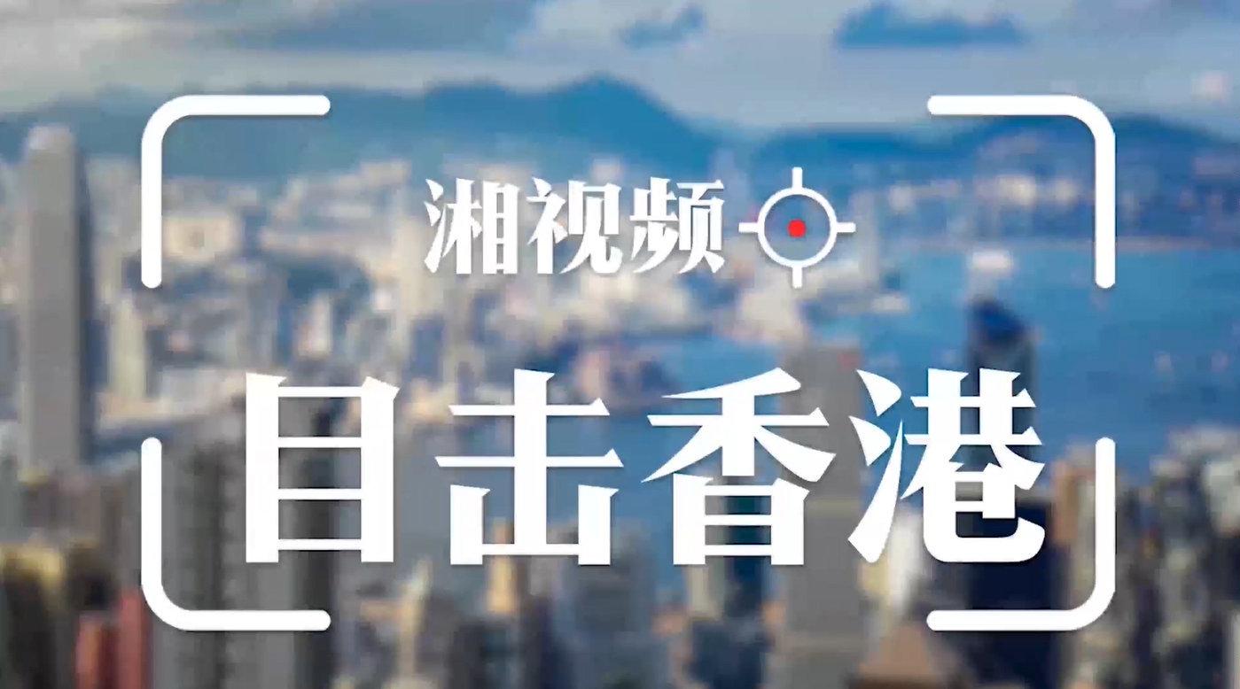 丨泛民议员逢法必反,香港市民立法会门前再抗议