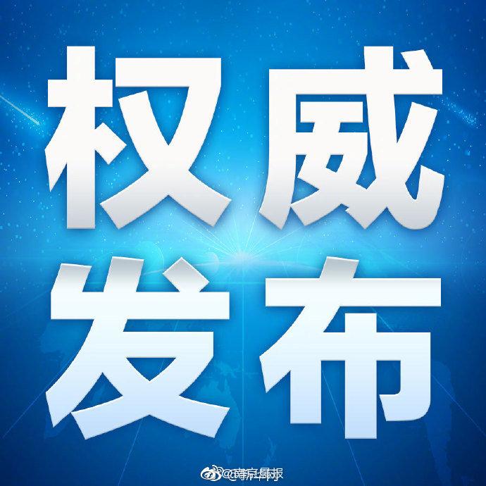 新华社快讯:第七届世界军人运动会18日晚在武汉市隆重开幕