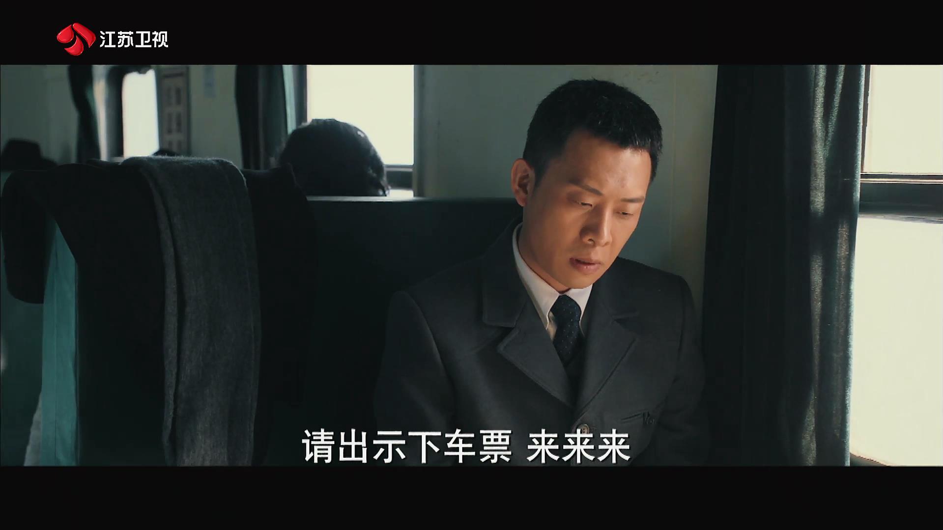 """在前往上海的火车上,""""候鸟""""现身和""""凤凰""""@演员黄志忠 接头"""