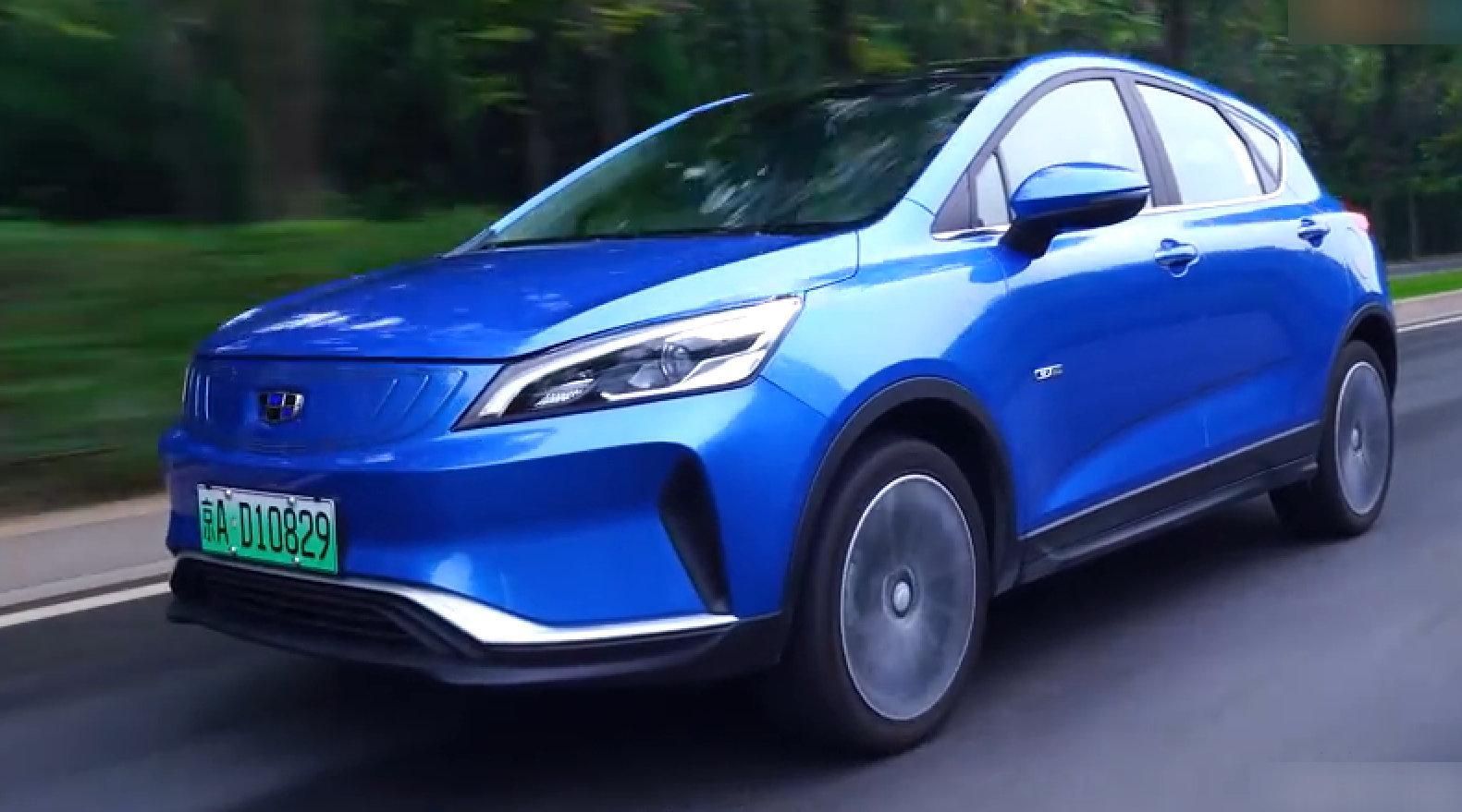 视频:吉利汽车官方日前宣布,新款帝豪GSe正式上市