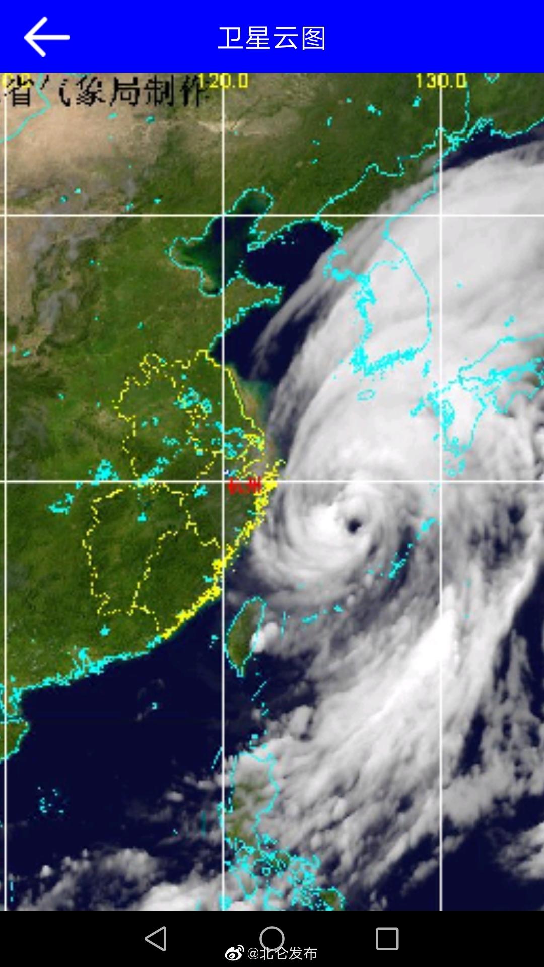 北仑区气象台2019年9月21日20时44分继续发布台风黄色预警信号