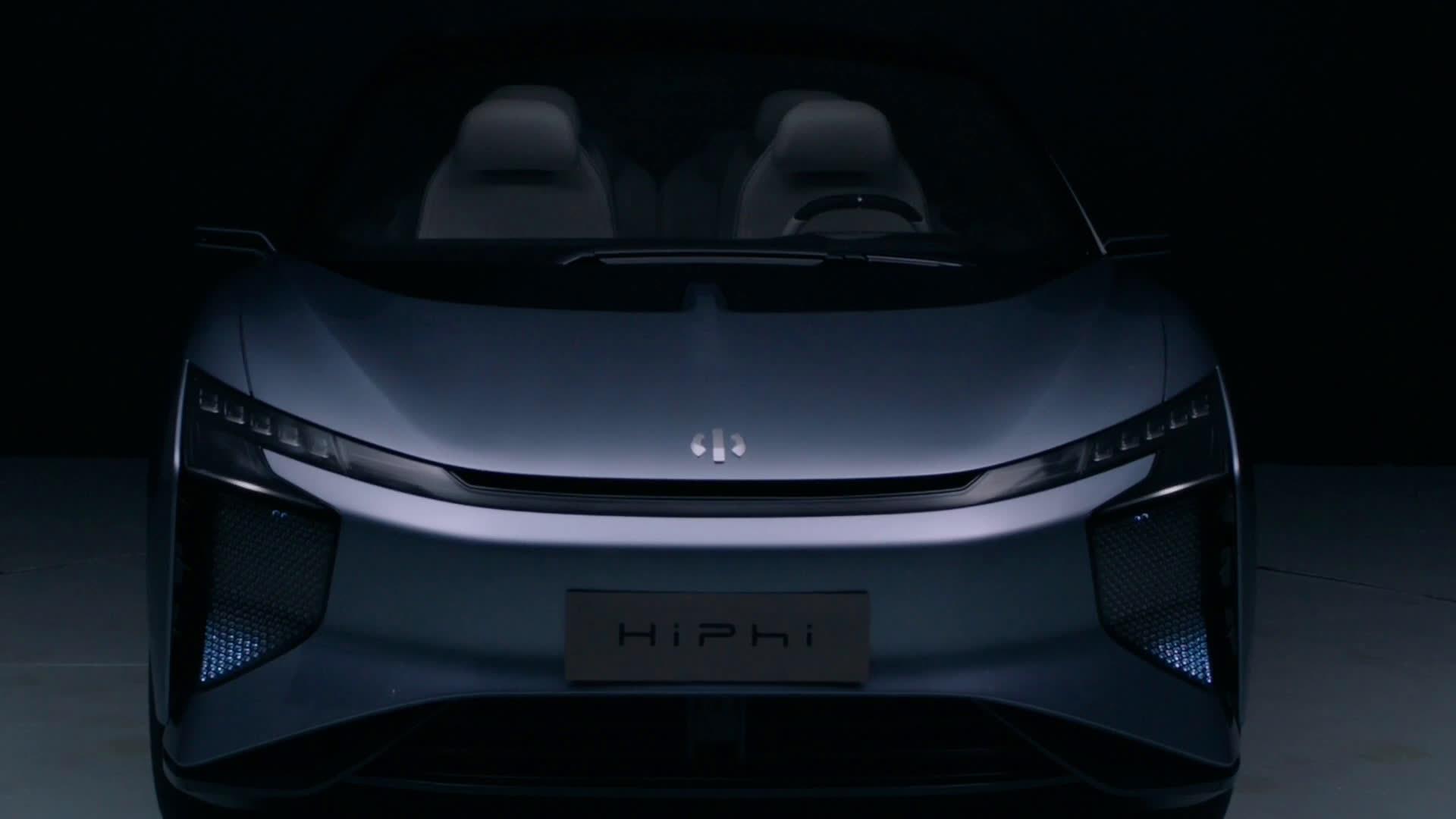 华人运通正式首款量产定型车高合HiPhi 1——超低风阻+超炫大灯