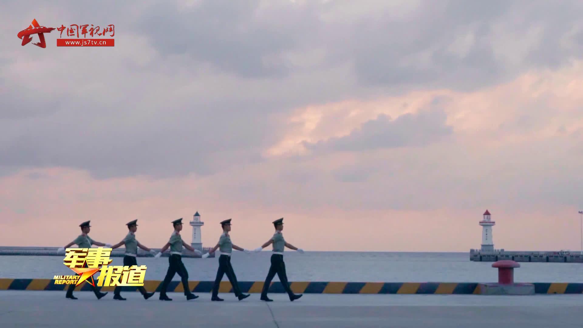 不忘初心,牢记使命!三沙永兴岛驻岛武警中队绘就忠诚底色