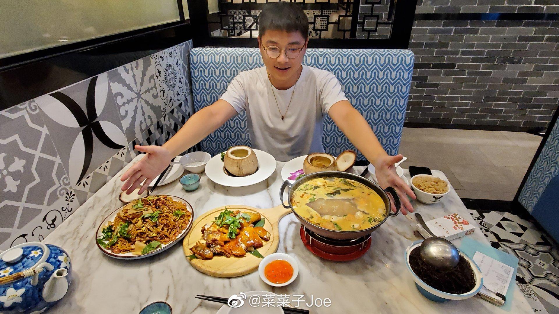 原来海南也有地道的传统菜,沿江海南鸡饭店