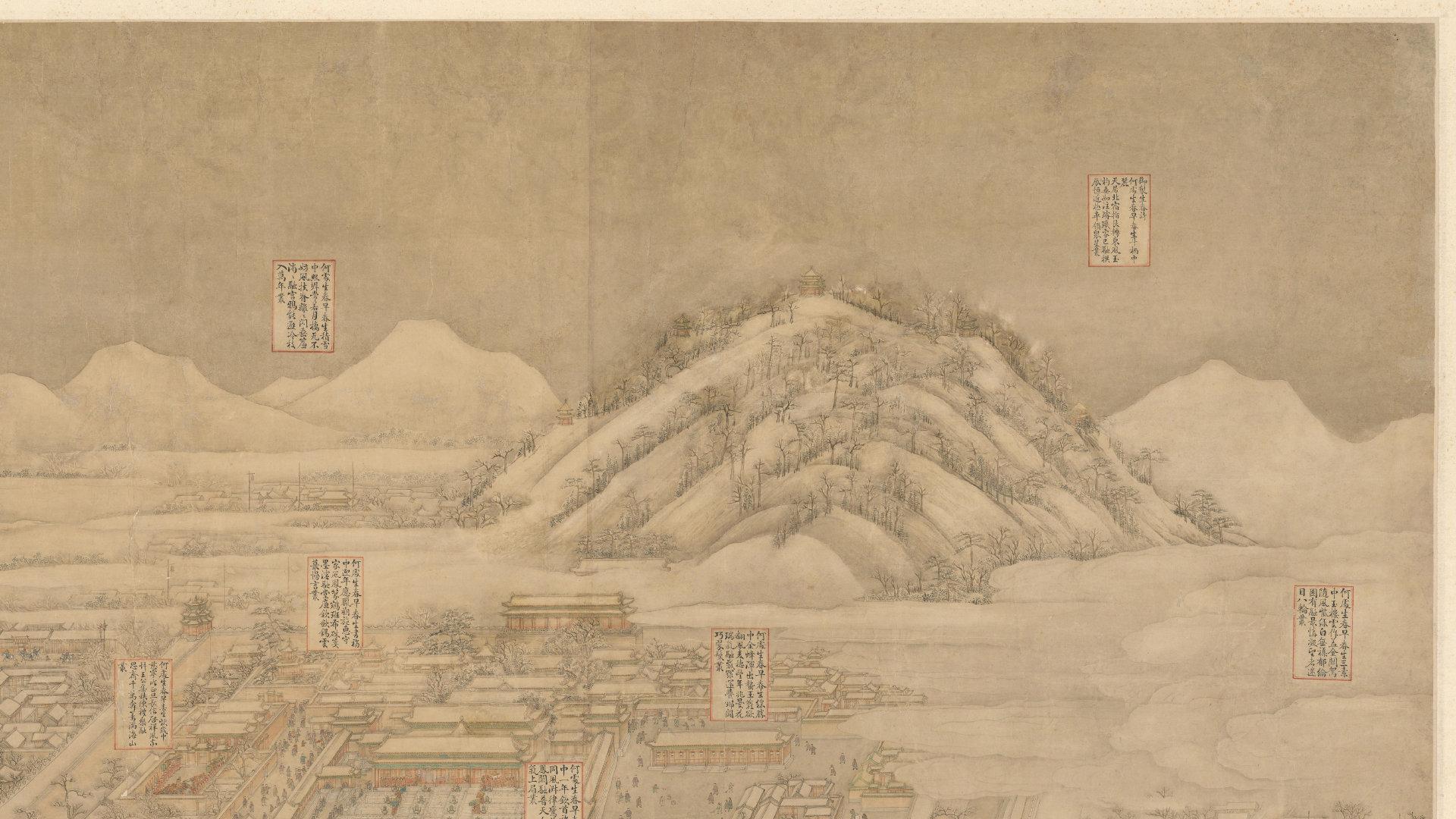 京师生春诗意图轴