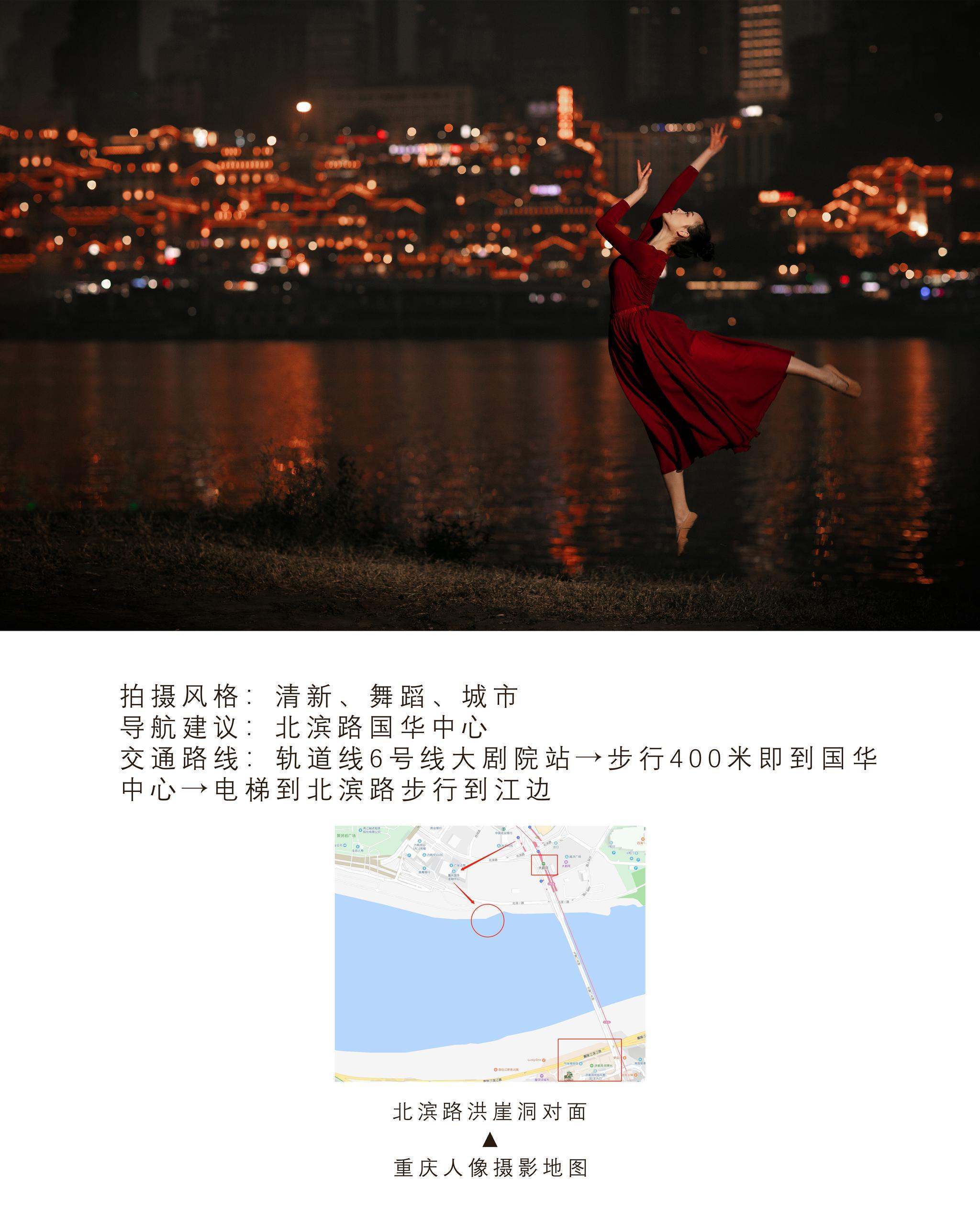 重庆拍照打卡地带你走遍重庆卡卡角角作者:@密密抽疯