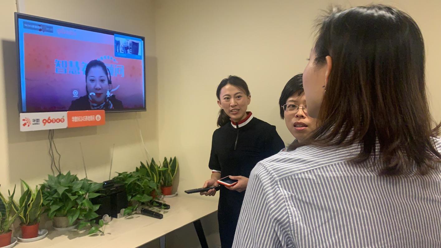 视频问诊、远程预约.....拱墅区全市首创居家养老远程医疗服务