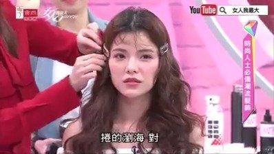 发神吴依霖示范,今年最流行的复古发夹与发型搭配